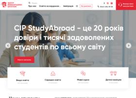 studyabroad.ua