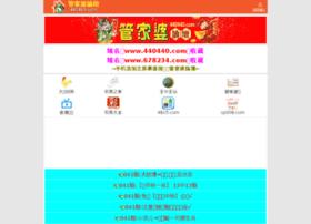 studyblog.cn
