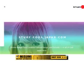 studycooljapan.com