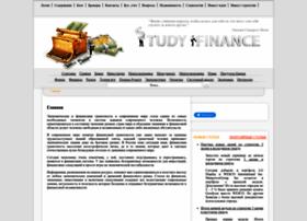 studyfinance.ru