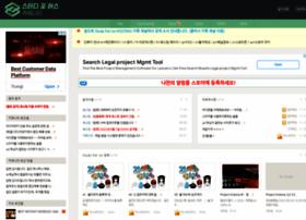 studyforus.com