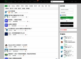 studygolang.com