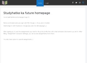 studyhatke.com
