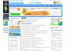studyholic.com
