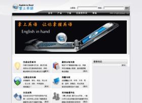 studyinhand.com