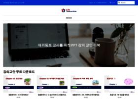 studykoreannow.com