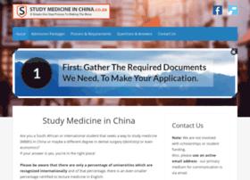 studymedicineinchina.co.za