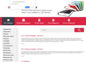 studynotes.com.ua