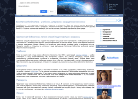 studyspace.ru