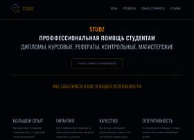 studz.ru