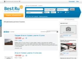 stupino.bestru.ru
