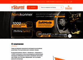 sturmtools.ru