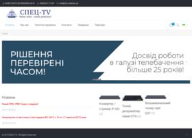 stv.odessa.ua