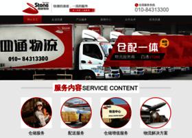 stwl.com.cn