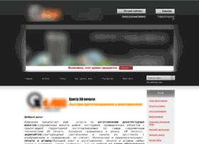 stxlab.ru