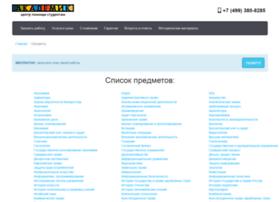 stydentamsga.ru