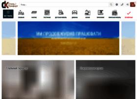 style-comfort.com.ua
