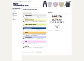 style-connection.net