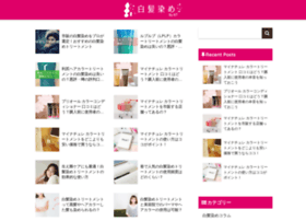style-den.com