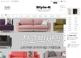 style-k.co.kr