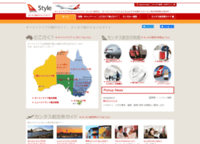 style.qantas.jp
