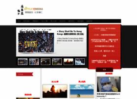 style.vjmedia.com.hk
