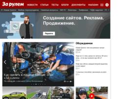 style.zr.ru