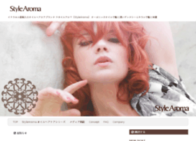stylearoma.co.jp
