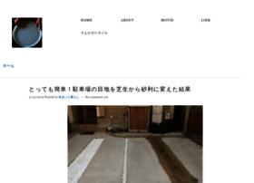 styleblog.soyokazezakka.com