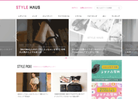 stylehaus.jp