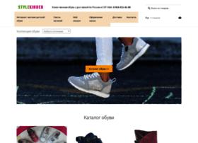 stylekinder.ru