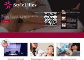 stylelilies.com