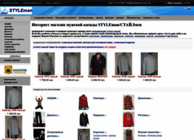 styleman.com.ua
