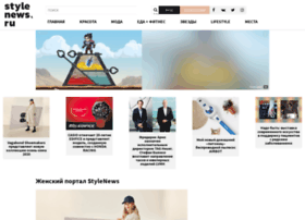 stylenews.ru