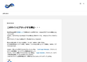 styler.jp