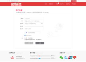 stylesamba.com