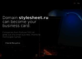 stylesheet.ru