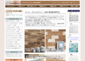stylestone.jp