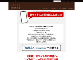 styleworks-eshop.jp
