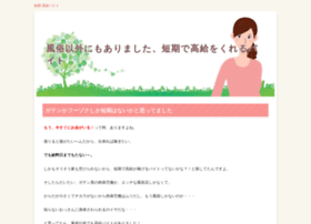 stylinmag.com