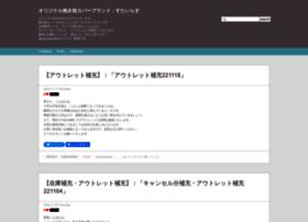 stylus-inc.jugem.jp