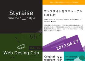 styraise.com