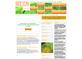styx-ukraine.com.ua