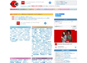 su-jine.net