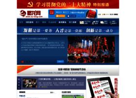 su-long.com