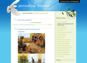 su-mih.3dn.ru