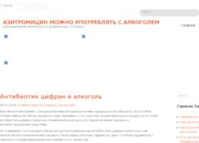 su-net.ru