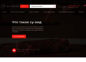 su-vide.ru