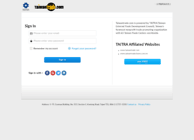 su.taiwantrade.com.tw