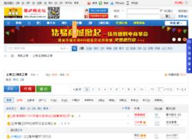 su.zhue.com.cn